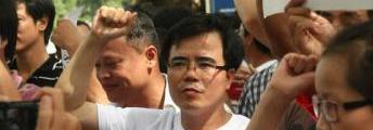 Verhaftung des Anwalts, Dissidenten und Bloggers Lê Quốc Quân