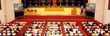 Parlamentabgeordneter zu werden ist nicht schwer! (Teil 1)