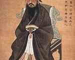Der Konfuzianismus in Vietnam